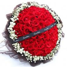 长长久久——99支精品红玫瑰