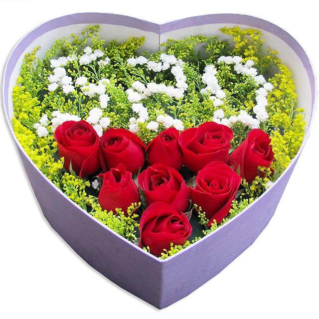 ww百年好合——9支精品红玫瑰爱心礼盒装