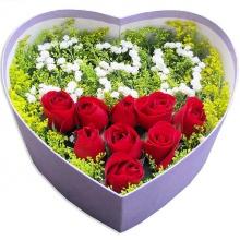 百年好合——9支精品红玫瑰爱心礼盒装